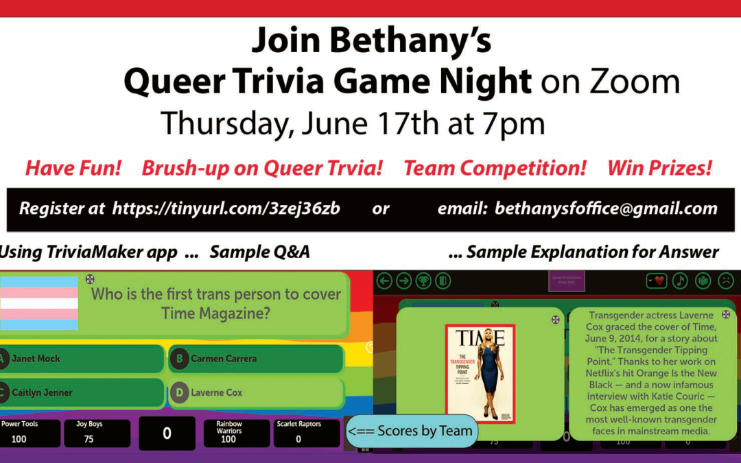 Sign Up for Bethany's Queer Trivia Game, June 17th at 7pm